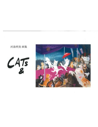 cats-and2