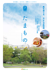 vol105_mini